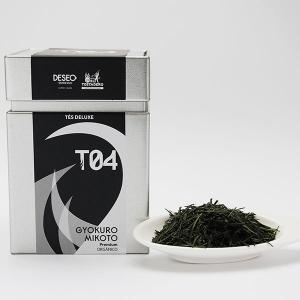 T4 Premium Gyokuro Mikoto